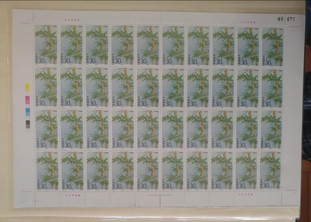 中國郵票 - 93年 竹子郵票  大版 (見圖)