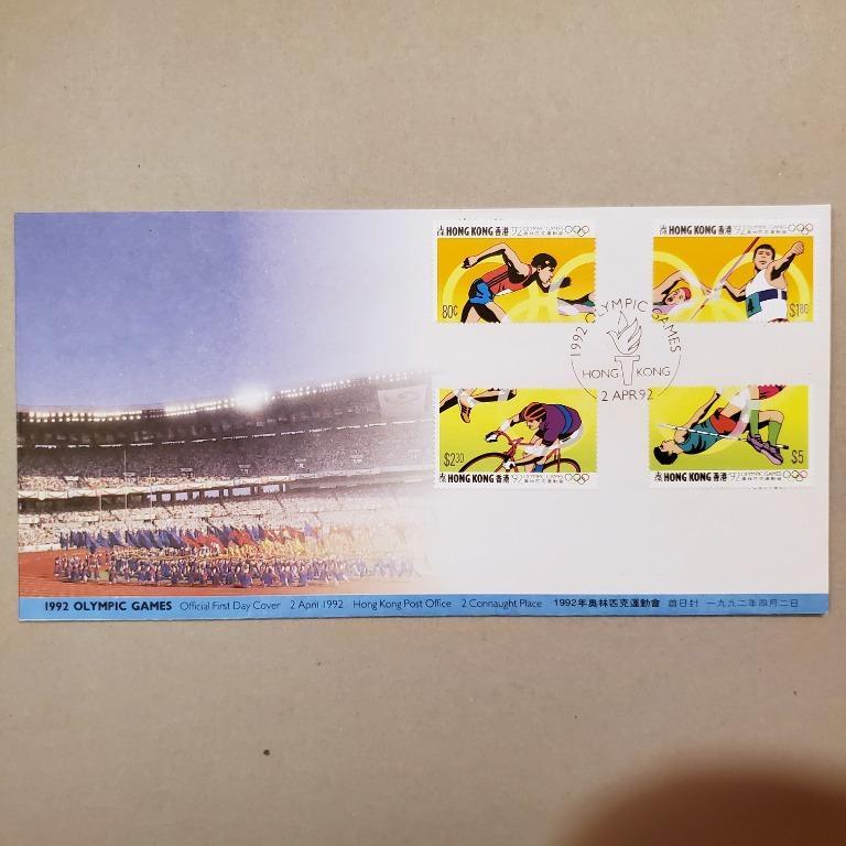 香港 奧運 首日封 1992 Hong Kong Olympic Games FDC