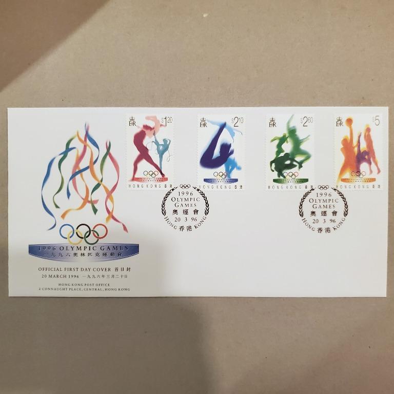 香港 奧運 首日封 1996 Hong Kong Olympic Games FDC