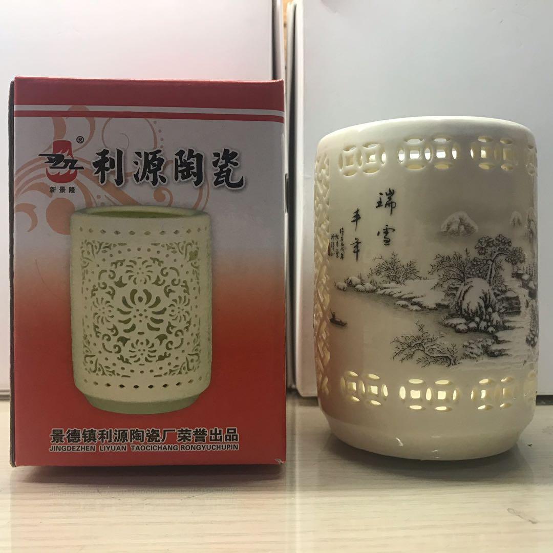 景德鎮 利源陶瓷 象牙瓷 筆筒