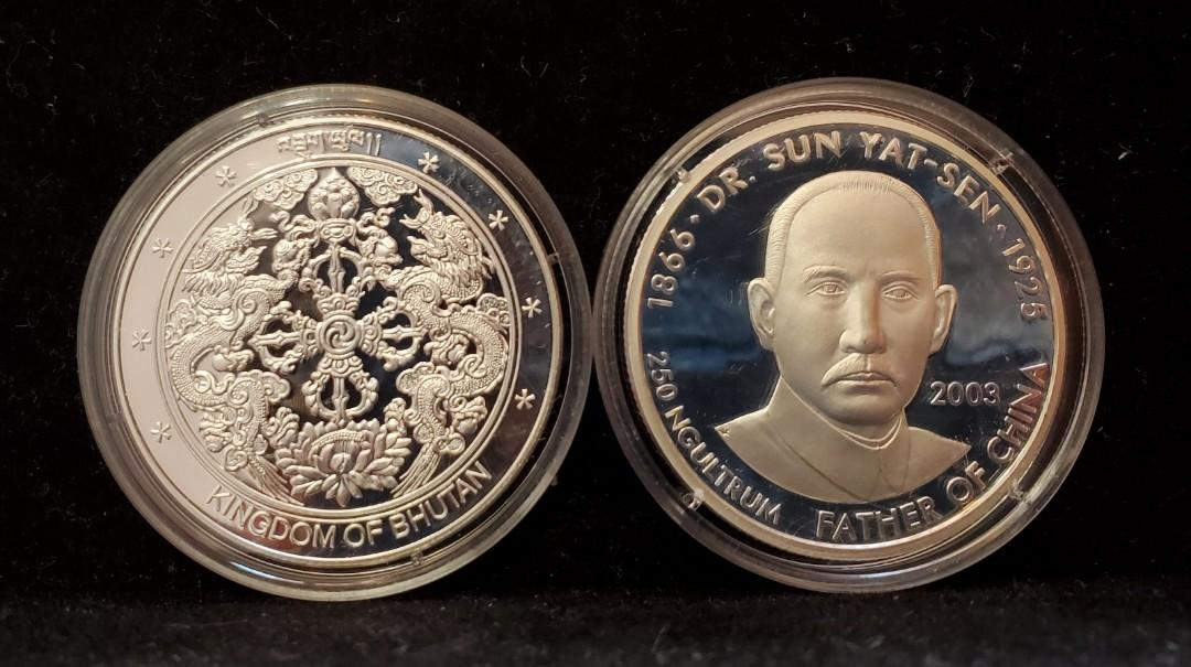 不丹 中國國父 孫中山 銀幣 1安士 Kingdom of Bhutan - Silver Coin - Father of China - Dr. Sun Yat-sen