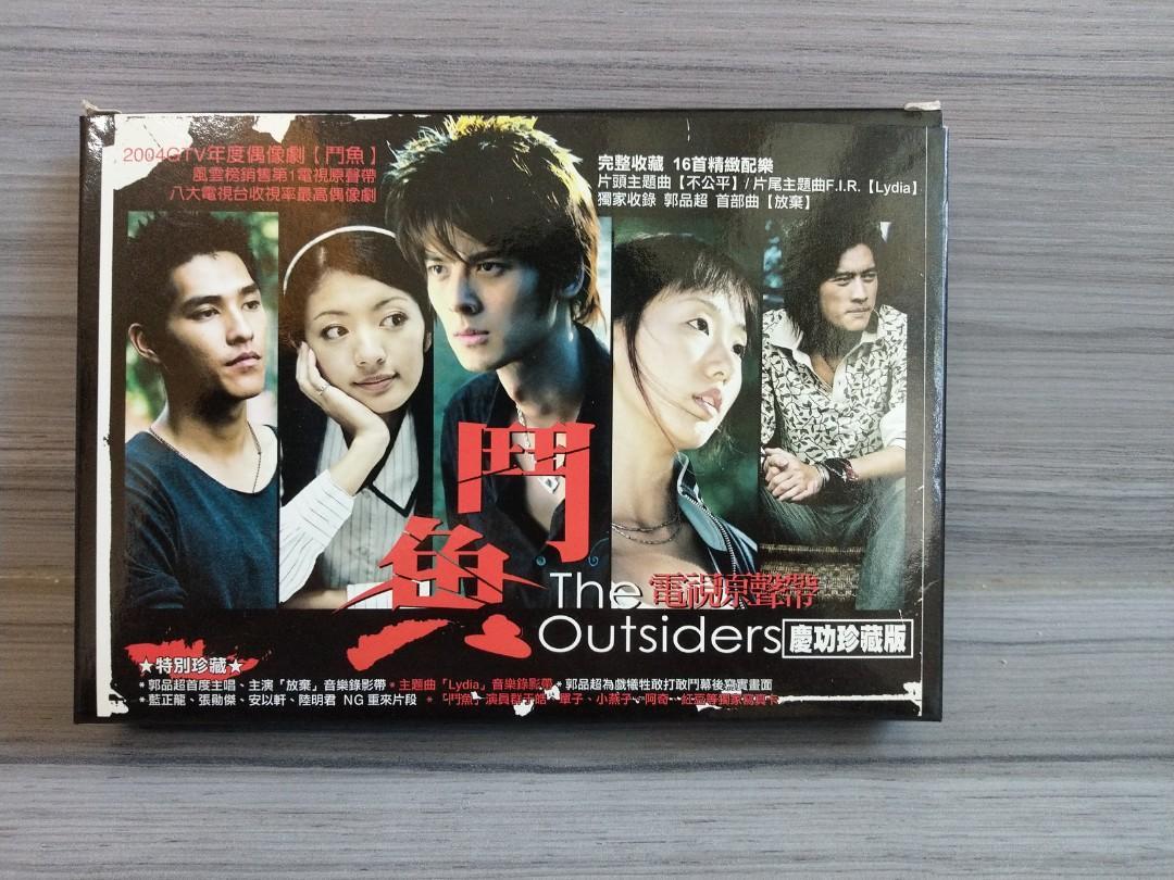 鬥魚 電視原聲帶 慶功珍藏版 CD+VCD