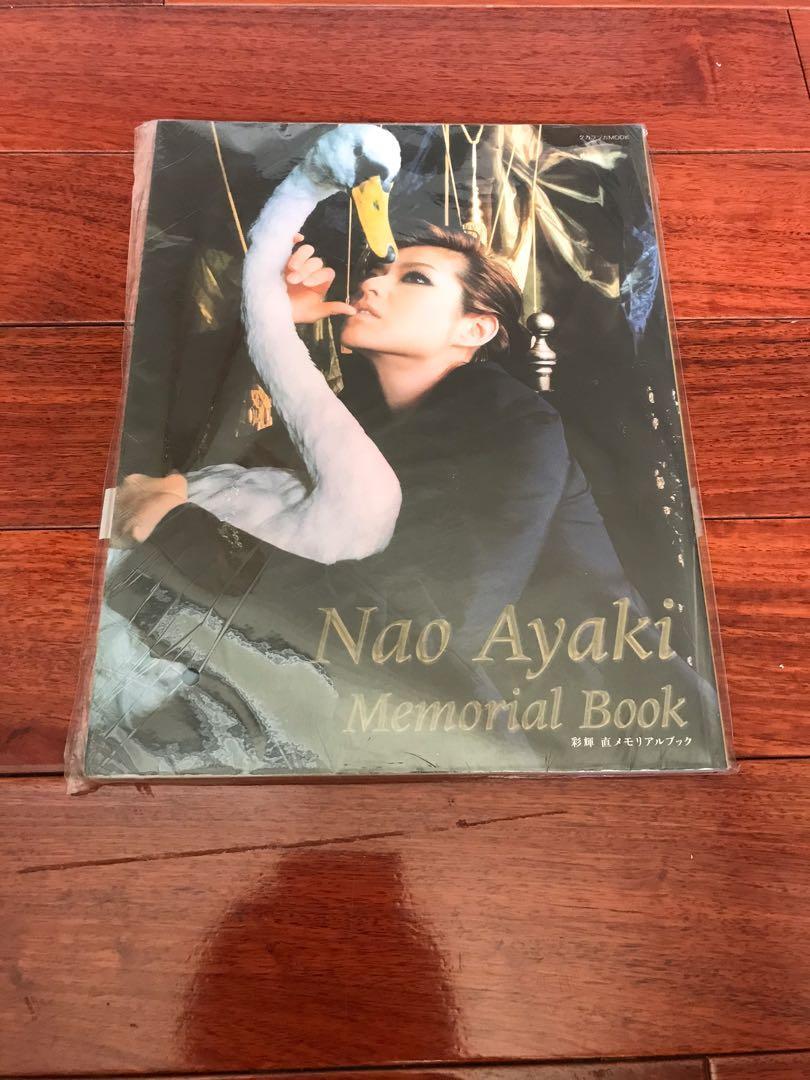 寶塚 彩輝直 Memorial book