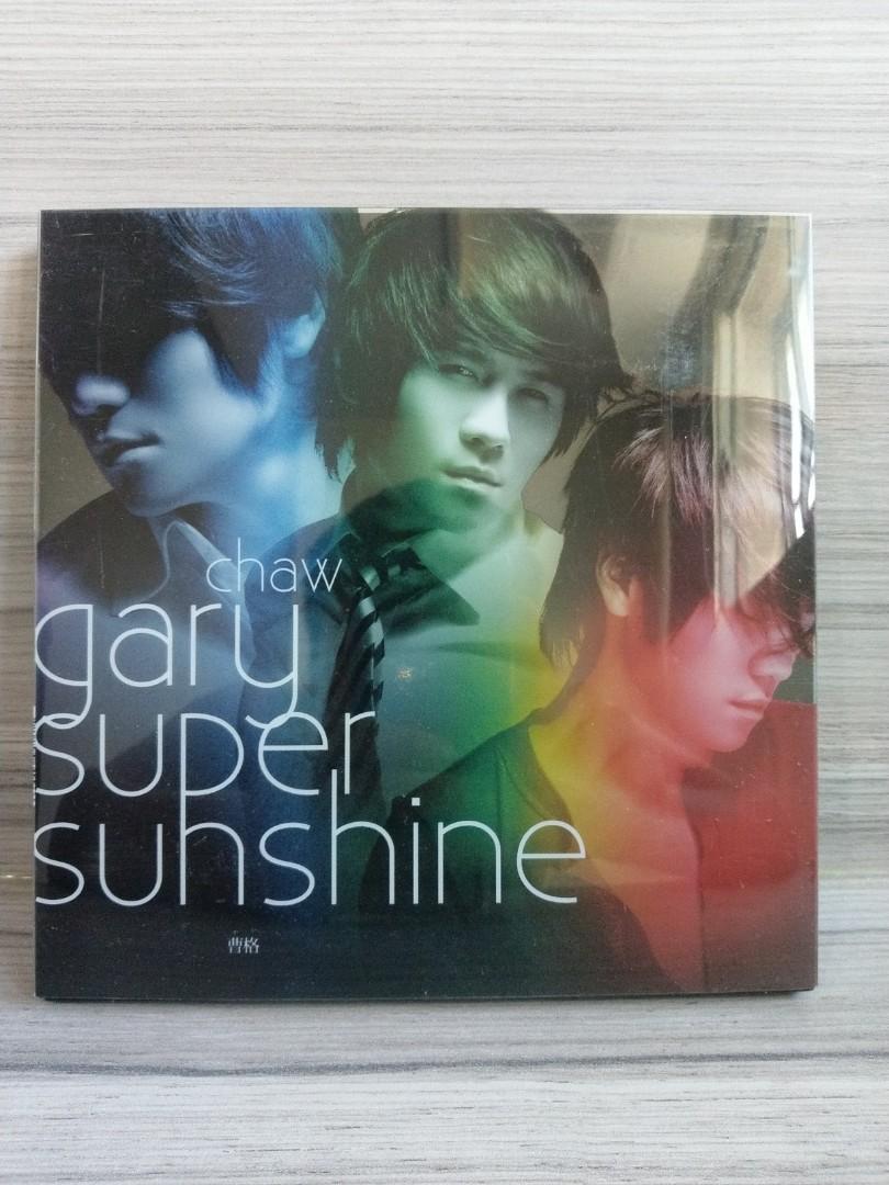 曹格 Gary Chaw - Super Sunshine
