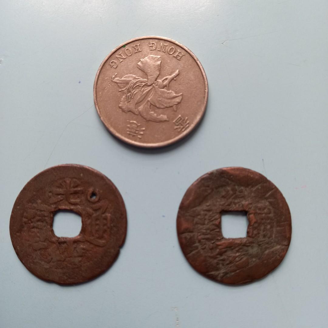 新疆紅錢。C。S35