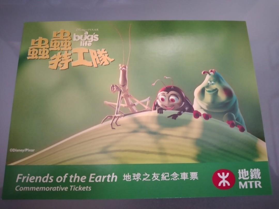 Disney Pixar A bug's life 蟲蟲特工隊 地鐵 車票 x2 加杯墊 set 港鐵 MTR