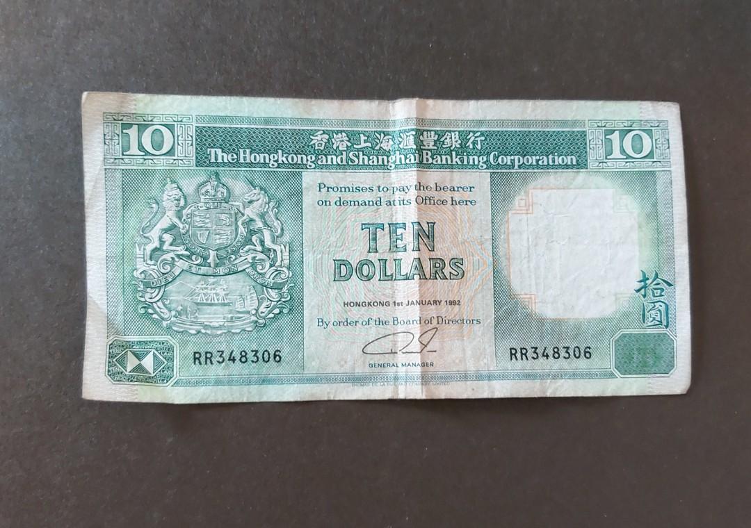 EC RR348306 香港紙幣 1992年10元 品相如圖,非 UNC