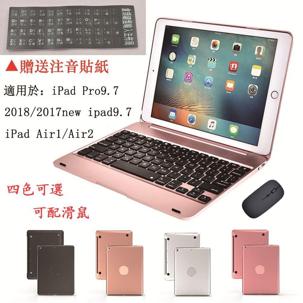 IPAD Wireless COVER CASE KEYBOARD +MOUSE