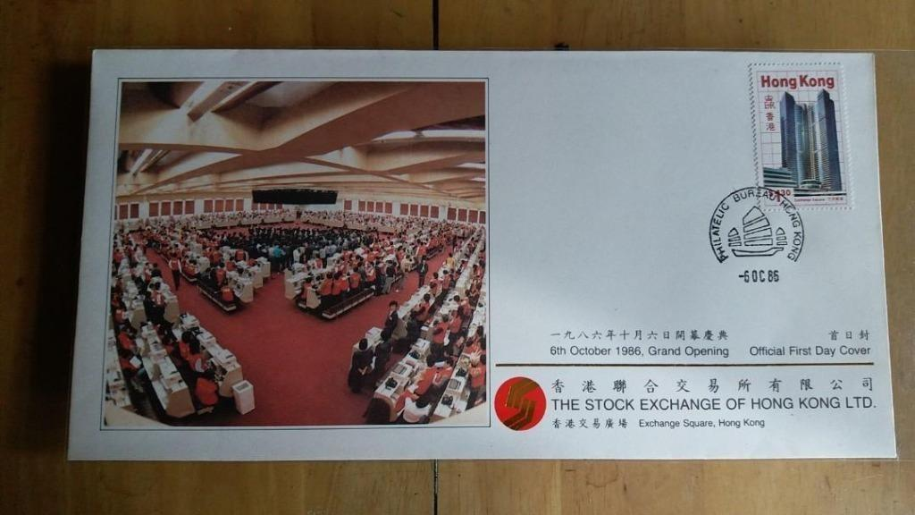 [J'store首日封/紀念封] 1986年 香港聯合交易所 開幕慶典 首日封 The Stock Exchange of Hong Kong Ltd. Grand Opening Official First Day Cover #YauTsimMongGaifong