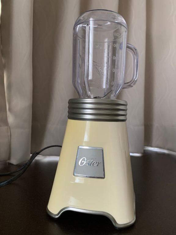 oster mason jar blender white 1596259258 5f27b1fb progressive