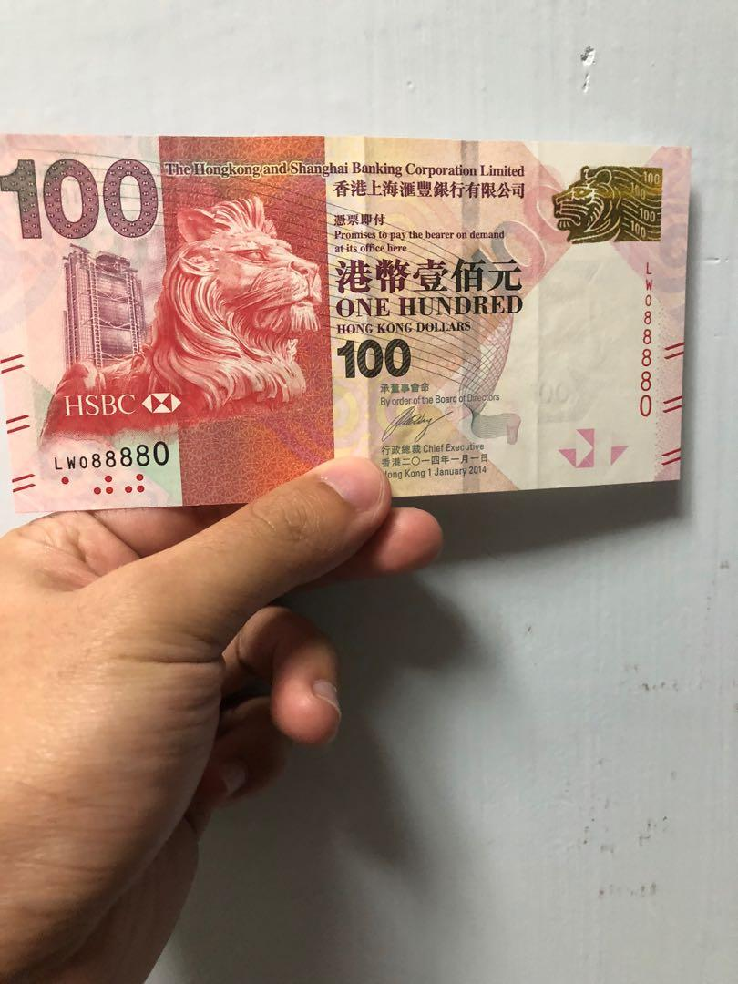 Special HKD NOTE