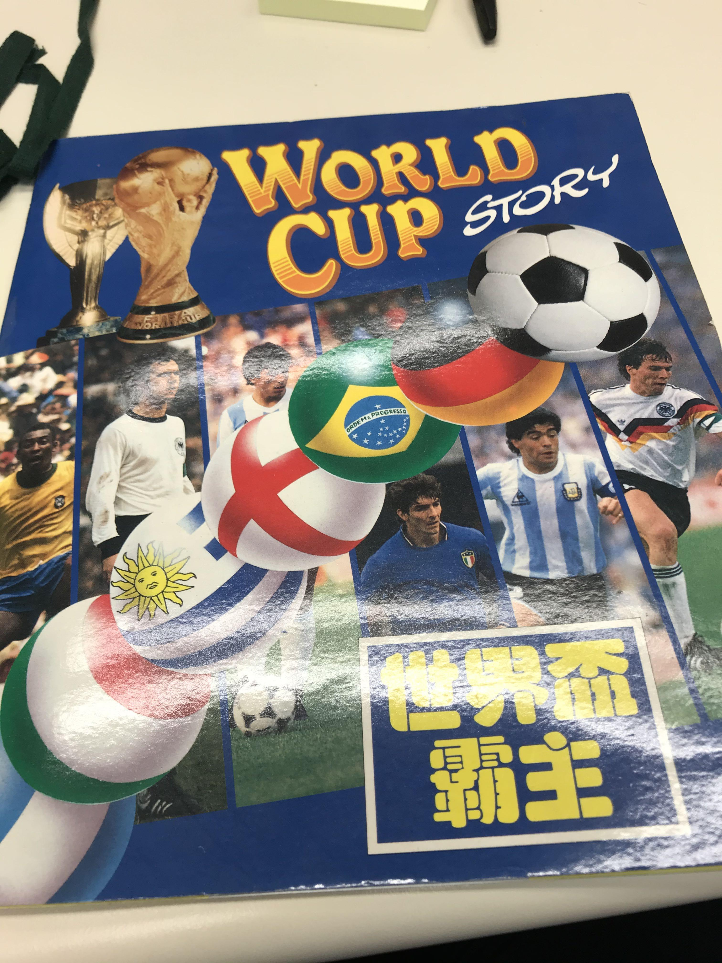 World Cup Story complete album