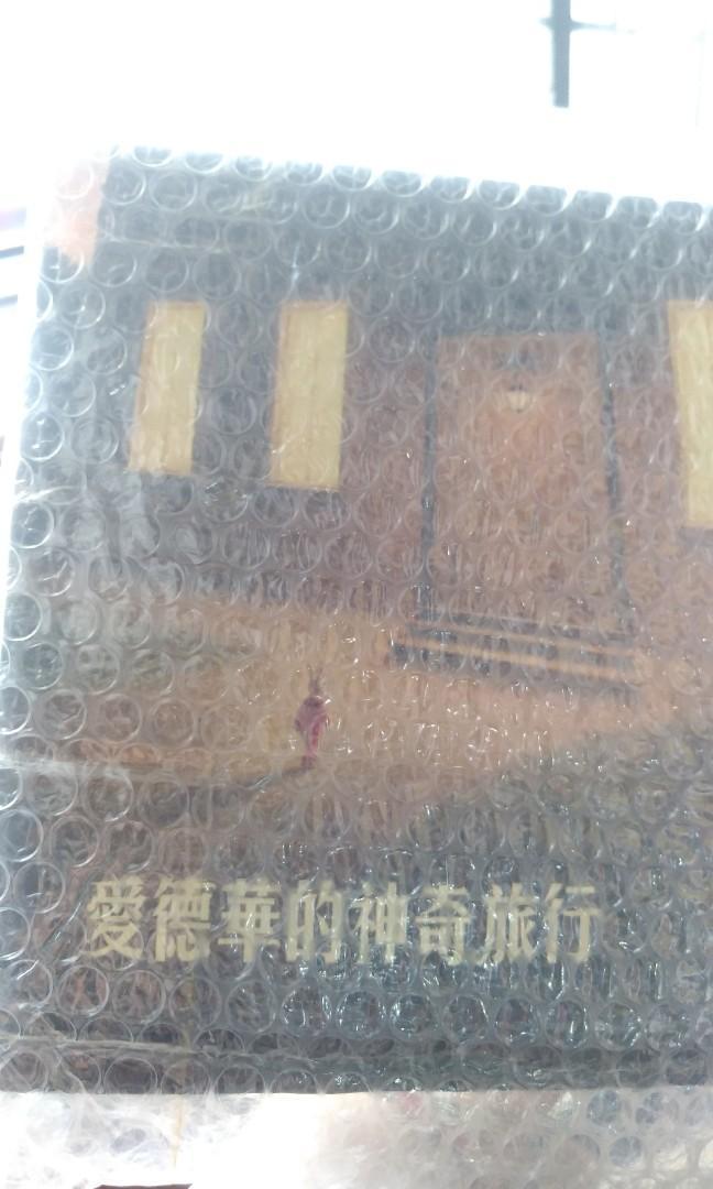 來自星星的你金秀賢都敏俊枕上書中文版