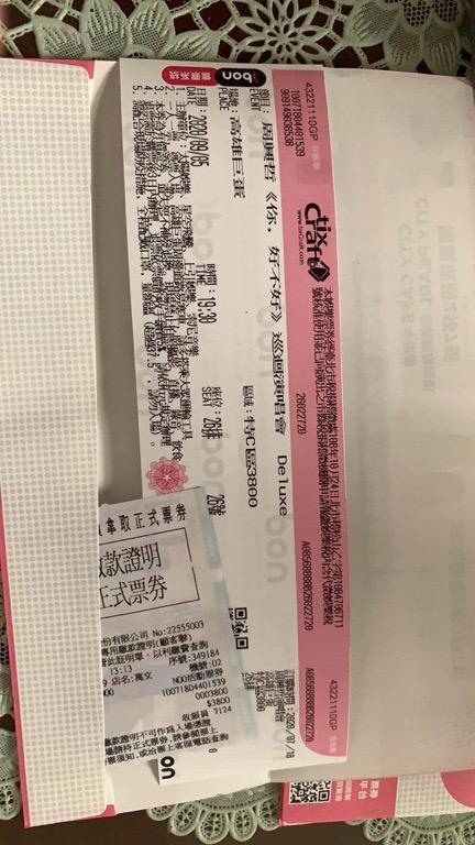 周興哲演唱會門票