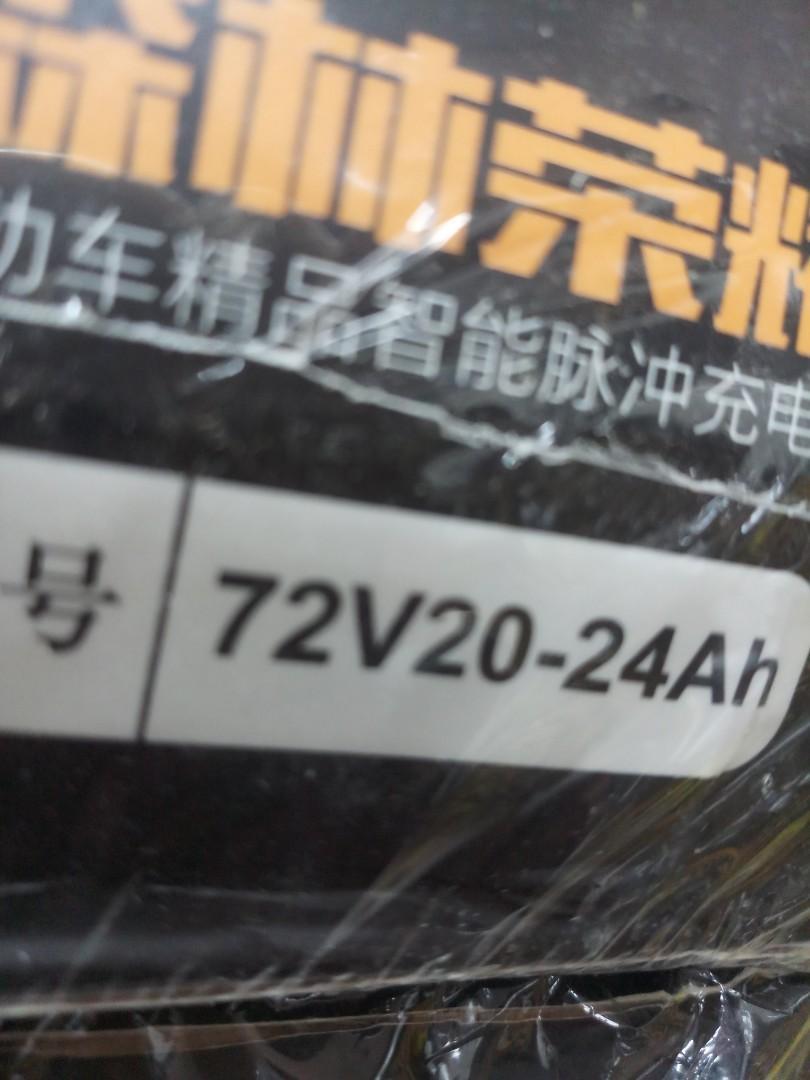 charger 72v 24ah