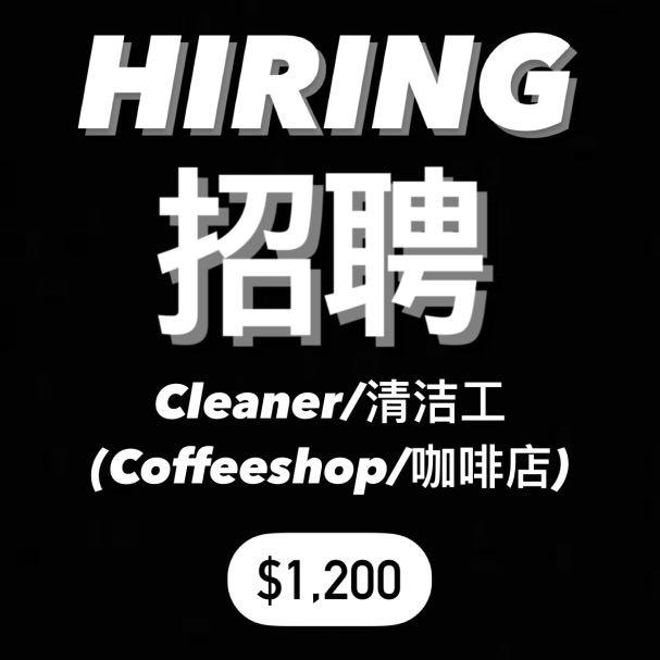 CLEANER/DISHWASHER WANTED