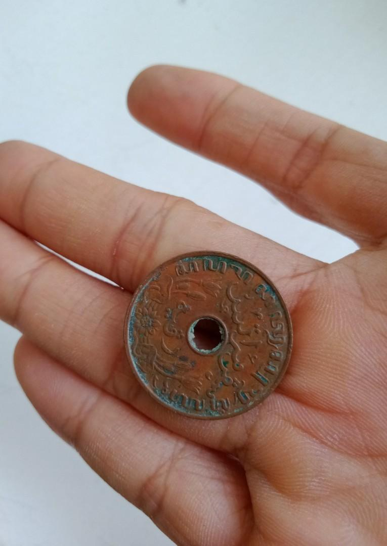 Uang Koin Kuno 1939