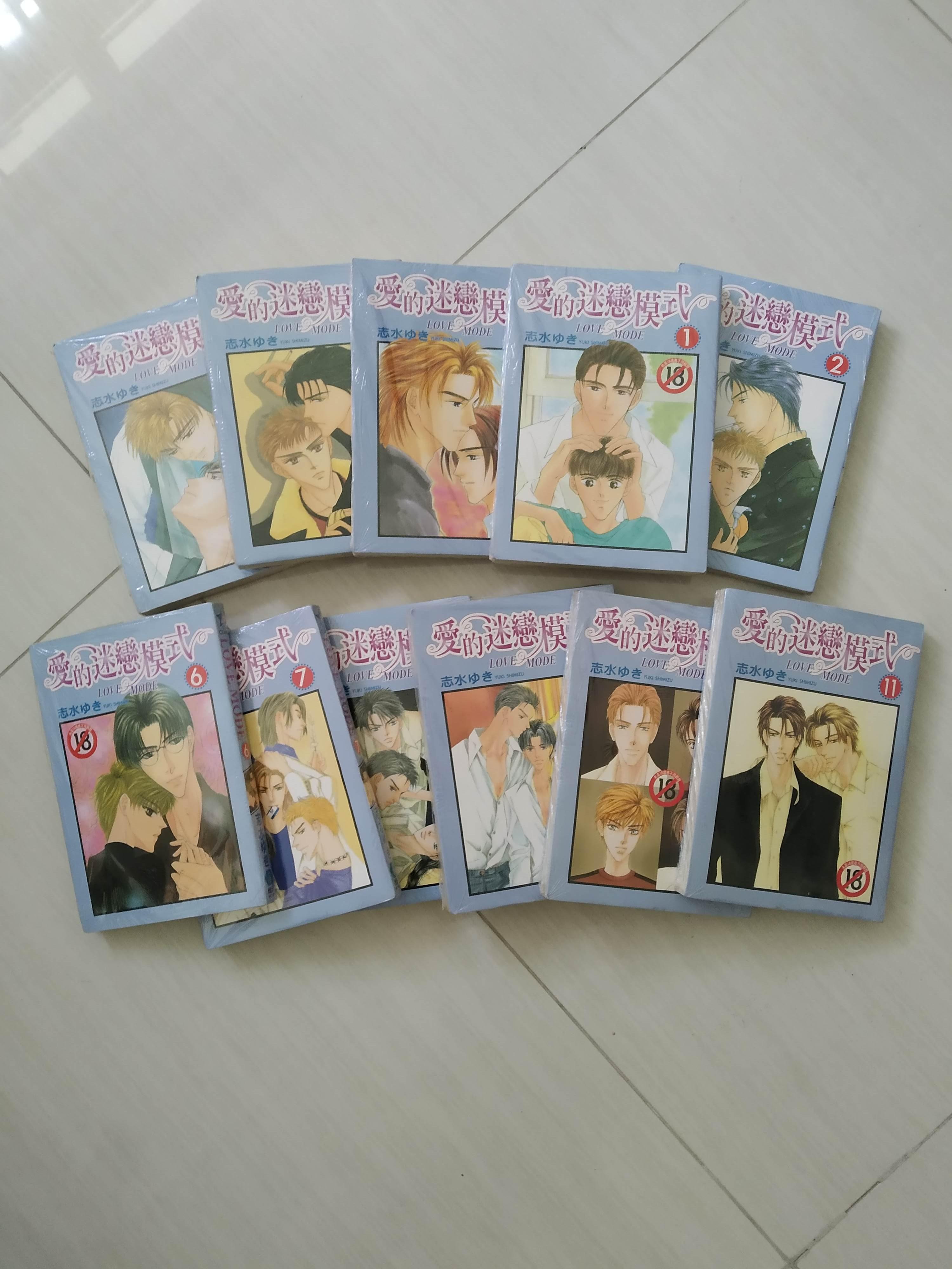 Yaoi Manga Bl Comic Love Mode By Yuki Shimizu Complete Set Books Stationery Comics Manga On Carousell