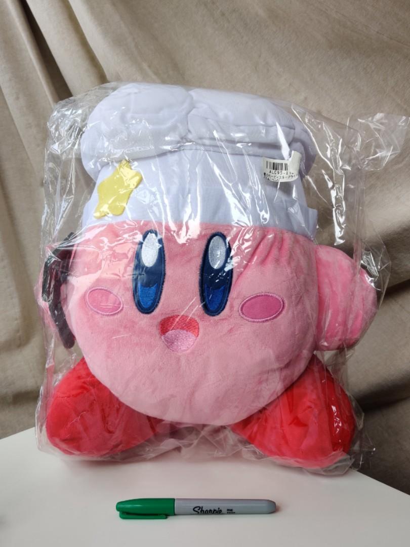Chef Kirby Japanese plushy stuffed toy