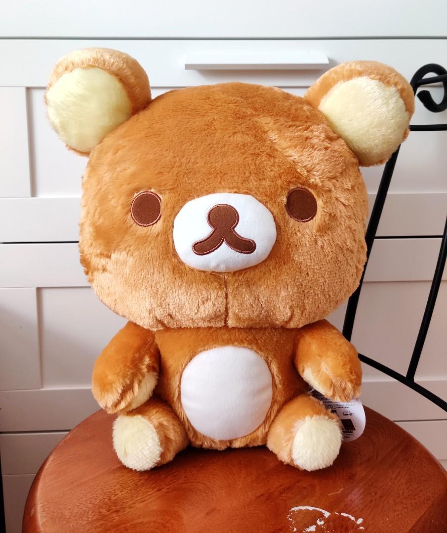 Rilakkuma Brown large plushy stuffed toy