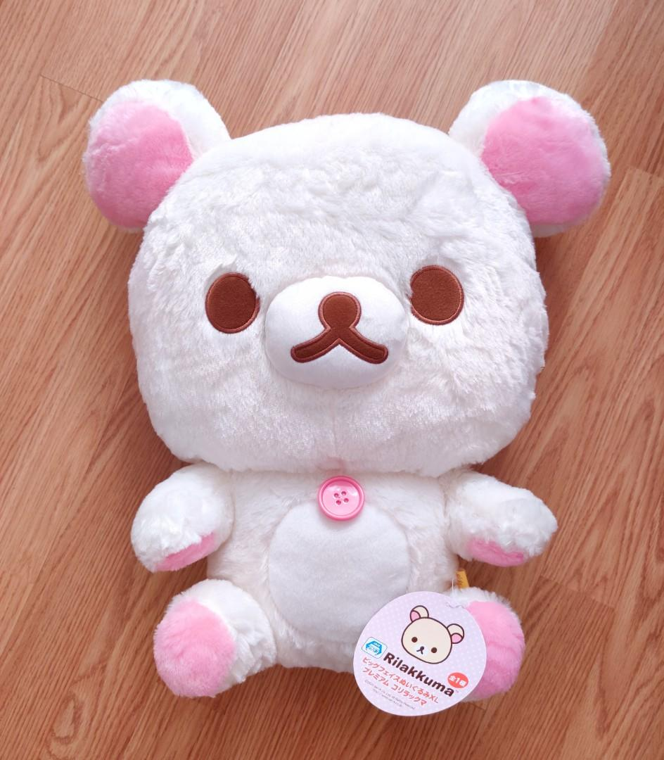 Rilakkuma white cream pink button plushy stuffed toy
