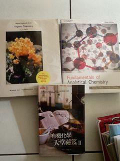 化學系用書