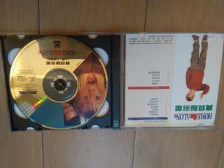 寶貝智多星 VCD
