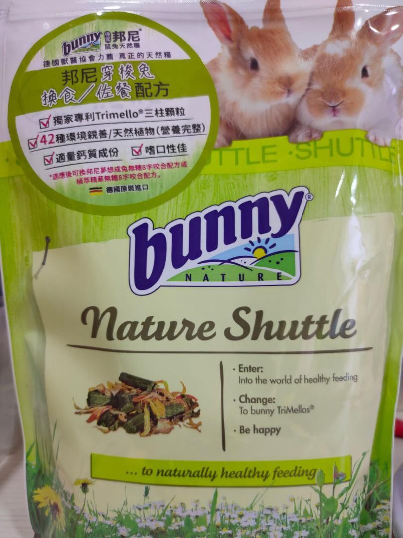 bunny邦尼穿梭兔 佐餐配方 10g分裝