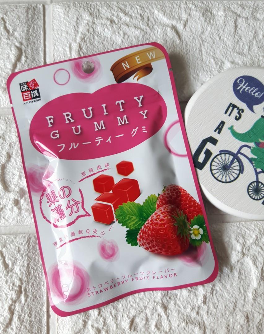 糖霜草莓風味Q軟糖