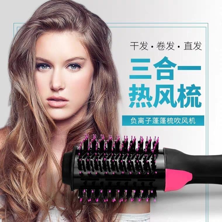 2 in 1 hair blower/hair straightening /hair styler