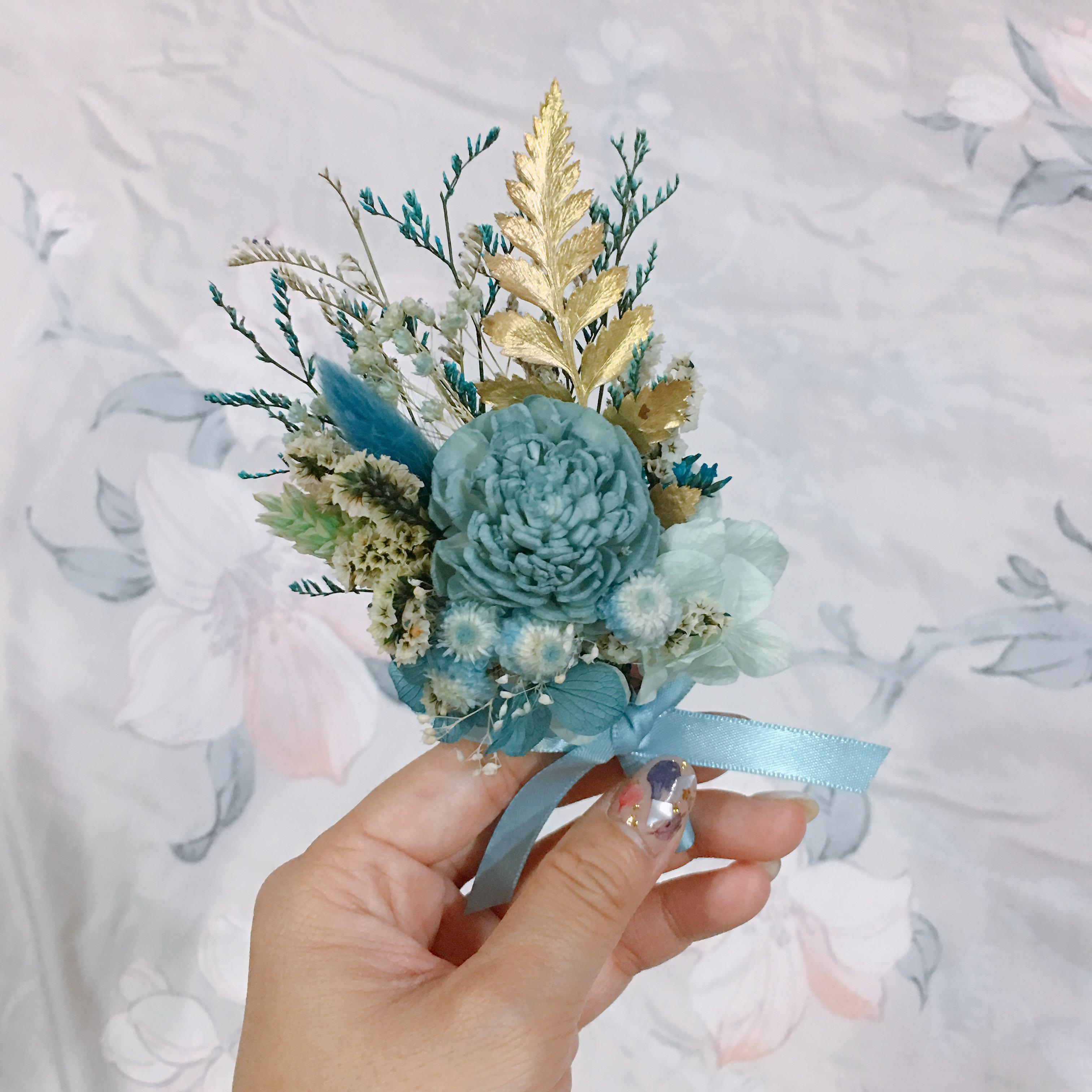 婚禮伴郎/伴娘胸花 乾燥花水藍色系