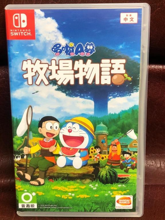 哆啦A夢 牧場物語 中文版 SWITCH 遊戲 二手