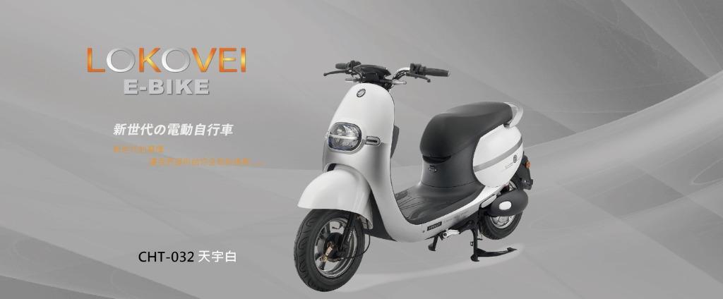 「可議價」可愛馬-電動車(electric scooter)/輕量鋰電池