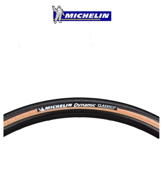 MICHELIN Tyres Dynamic Classic 28-622 28 inch Wire Black-Brown