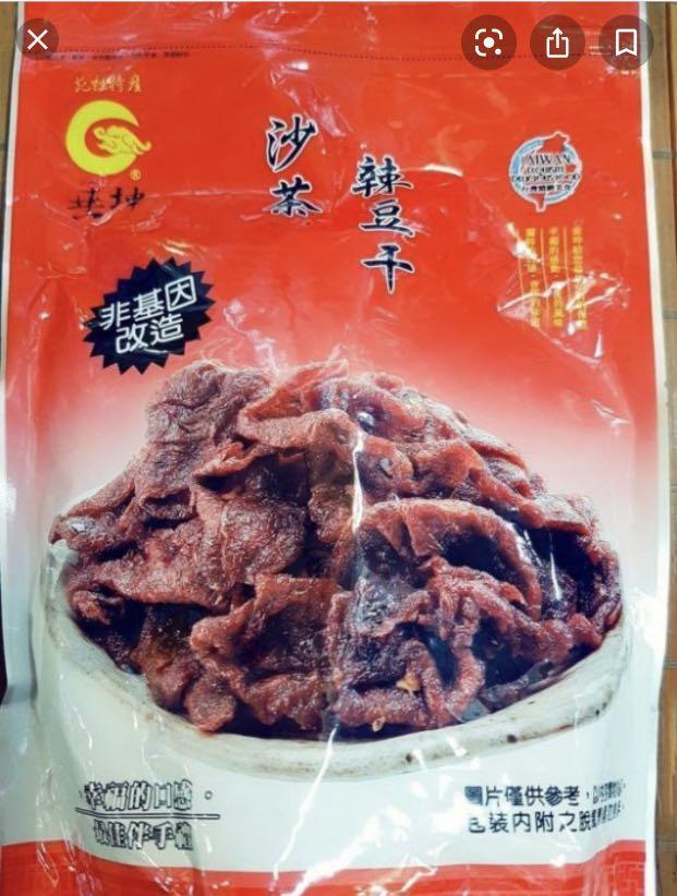 台灣零食小吃