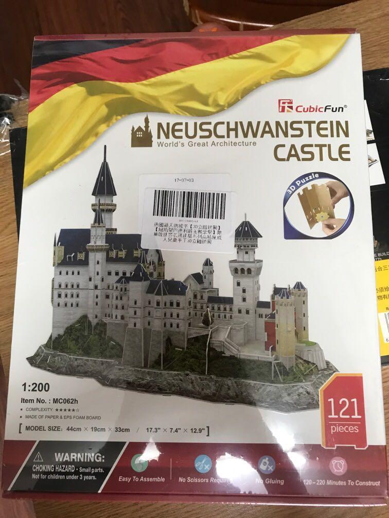 現貨 未拆 德國新天鵝城堡立體拼圖