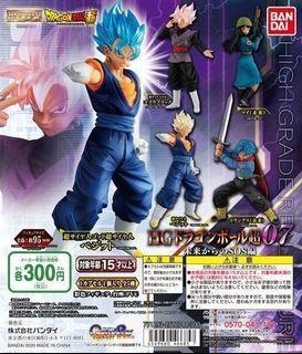 Bandai Gashapon Figure Dragon Ball Collechara 2 DBZ SS Trunks