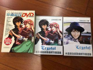 Jpop and Anime MV Compilation DVD