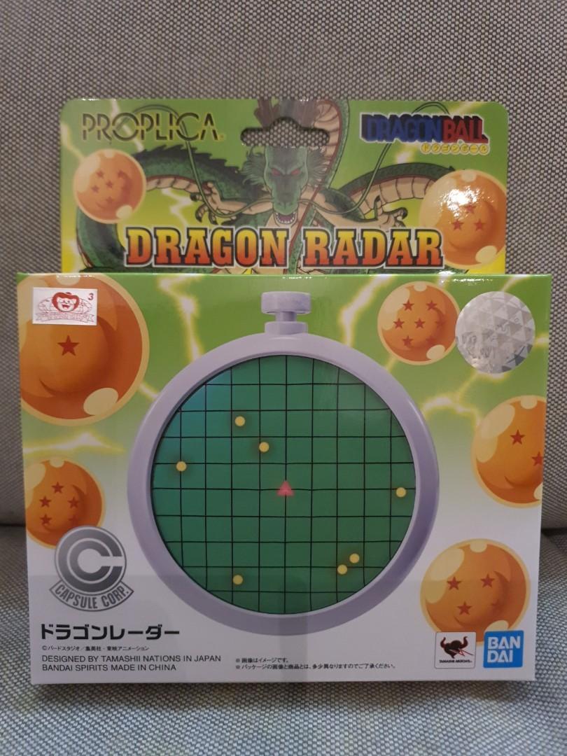 PROPLICA Dragon Radar Dragon Ball BANDAI SPIRITS NEW***