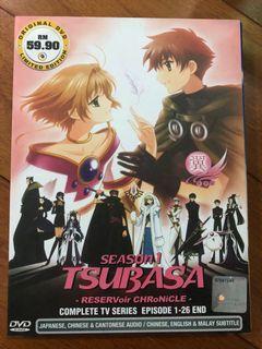Tsubasa Reservoir Chronicles DVD - Season 1 Full