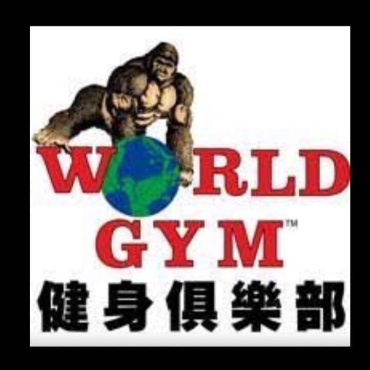 World gym私人健身教練課程轉讓