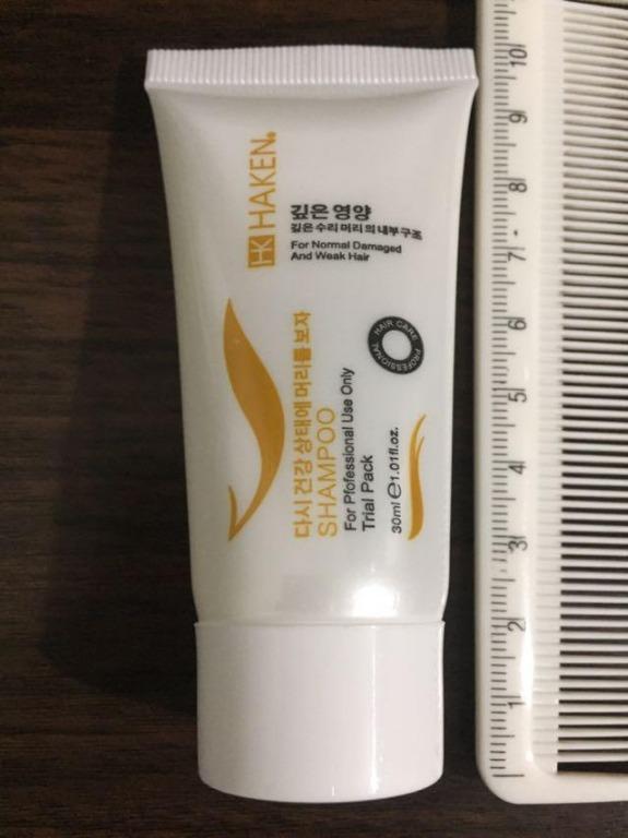 0元贈送 HAKEN清涼控油洗髮精30ML