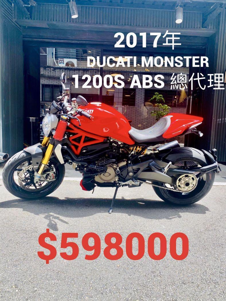 2017年 Ducati Monster 1200S ABS 總代理 車況極優 可分期 免頭款 歡迎車換車 引擎保固一年 全車保固半年 杜卡迪 1100 821 797 可參考