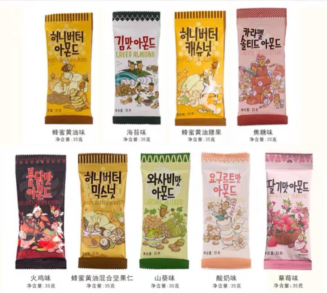 韓國堅果-多種口味可以挑選