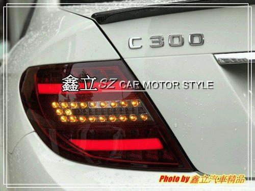 鑫立汽車精品 ※ W204 07-11 低階升高階 LED尾燈 紅黑殼 LED 尾燈
