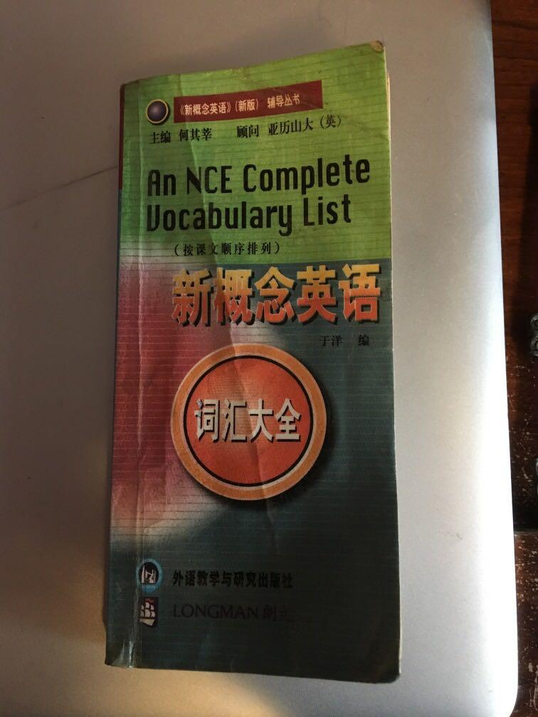 NCE vocabulary list book