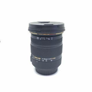 Sigma 17-50mm F2.8 EX DC OS HSM for Canon EFS
