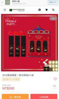 The face shop 聖誕舞會-高光唇釉
