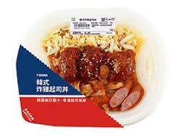 電子卷  辣開胃】韓式炸雞起司丼 favorite_border 活動時間:2020/08/13 - 2020/08/25 市價:$85