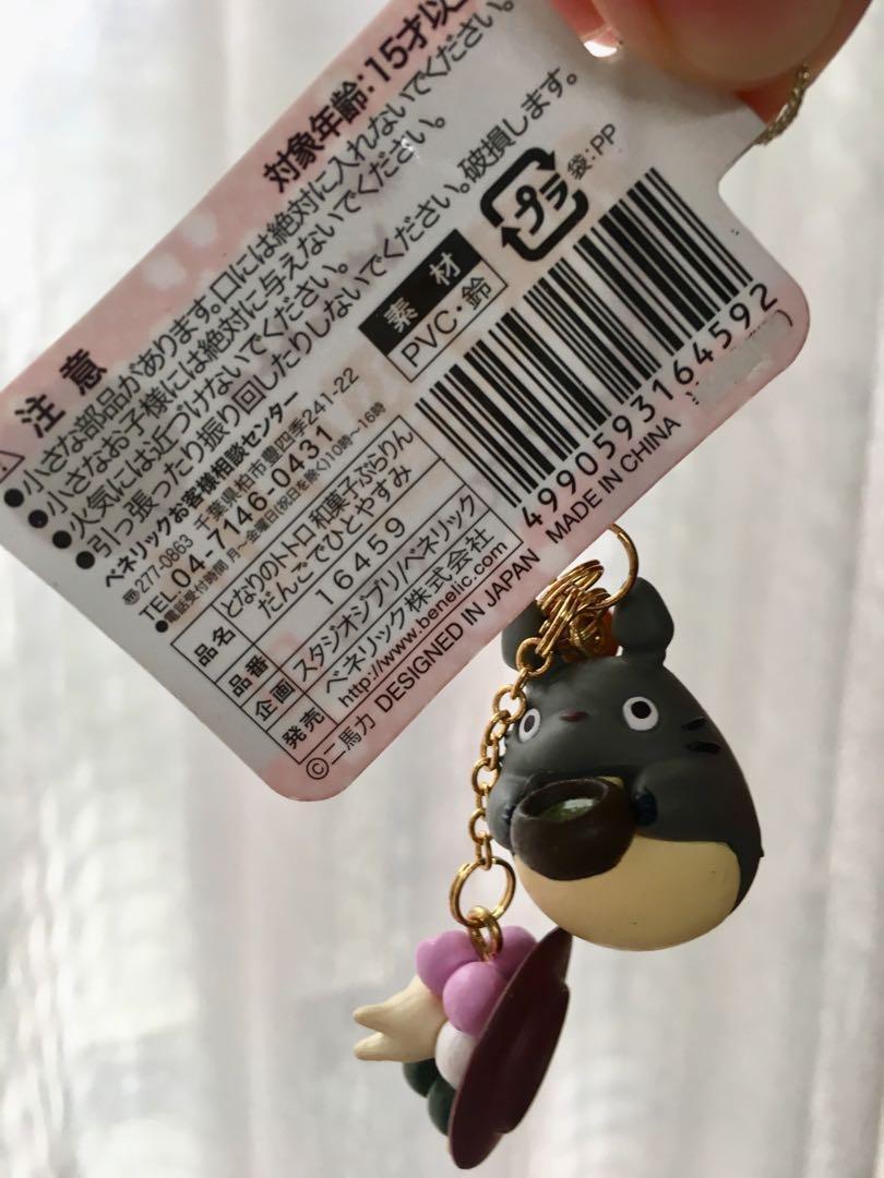 豆豆龍吊飾 Totoro Japanese cake strap